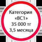 znak3